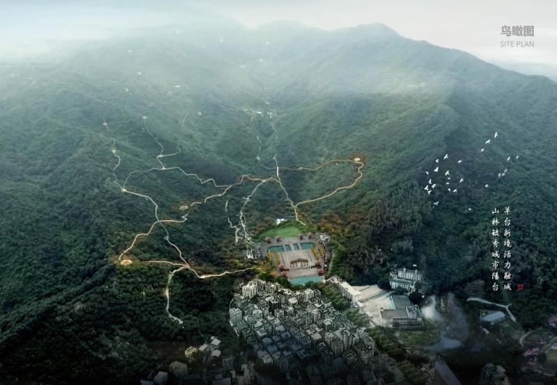 羊台山森林公园及片区综合改造
