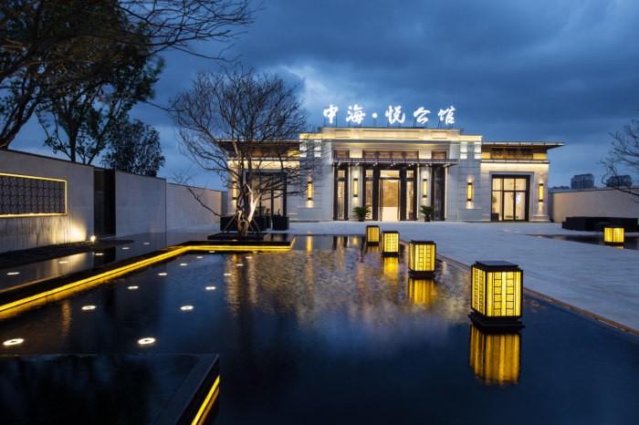 中海悦公馆实景照片