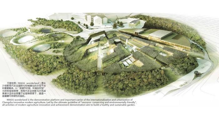 长沙现代农业创新示范园规划设计