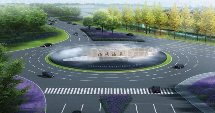 南京汤山温泉旅游度假区旅游环线示范段景观提升规划设计