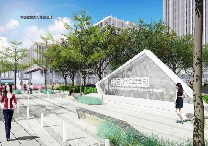 中国铁建南方总部基地项目
